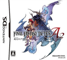 NDS cover 1535.png