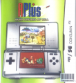 APlus cover.png